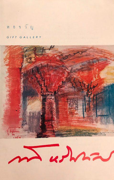 1628393124847, 333Art.Gallery, Online Art Gallery Platform
